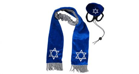 8 Awesome Hanukkah Gifts For Any Dog